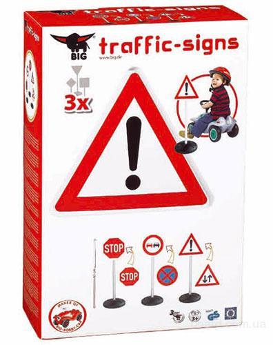Набор игровой «Дорожные знаки Traffic», 69 см Big 1195