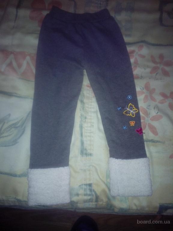 Утепленные леггинсы, и утепленные джинсы на холодную осень