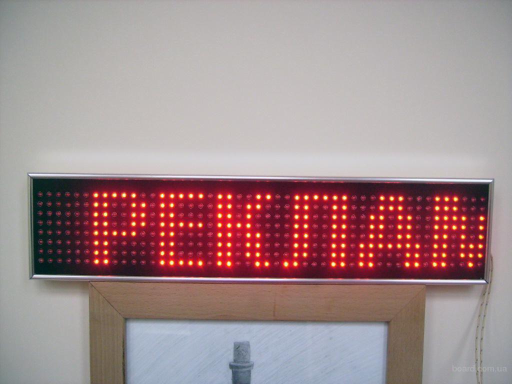 LED- панель «бегущая строка» 500х115 мм