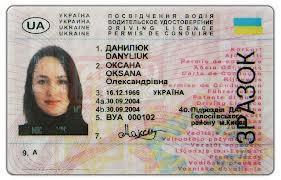 Продам Купить Изготовим Водительское Удостоверение Права, Киев, Одесса, Днепр, Львов