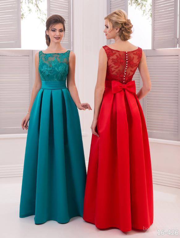 Платье На Выпускной Недорого Купить