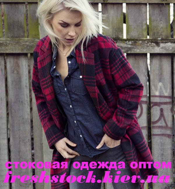 Модные джинсы Blend She оптом!