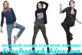 Молодежные джинсы Amy Gee оптом!