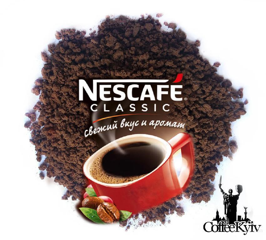 Купить растворимый кофе Seda Classic (Nescafe Classic)