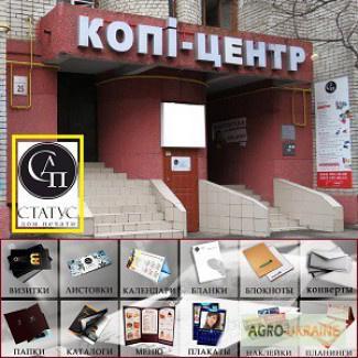 Широкоформатная печать 2016 Киев