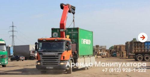 Аренда манипулятора 12 тонн в СПб.