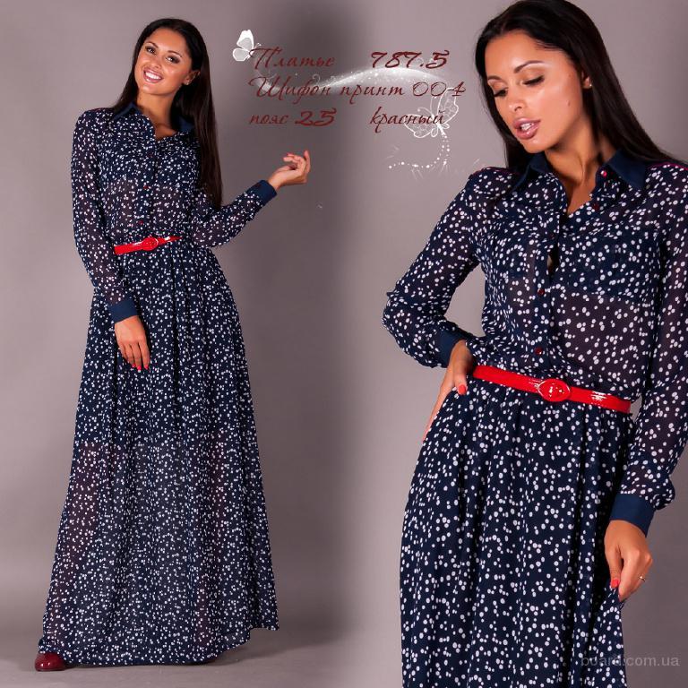 Платье Длинные Нарядные Купить