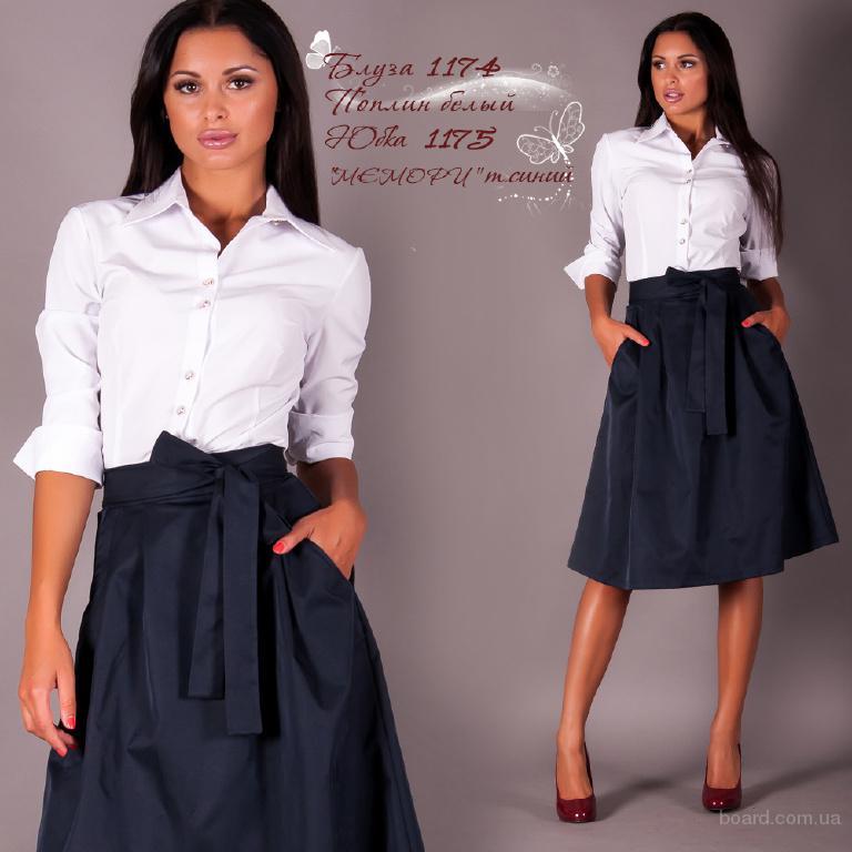 Женские блузы на любой вкус
