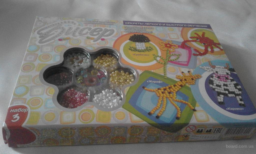 набор для детского творчества бисер
