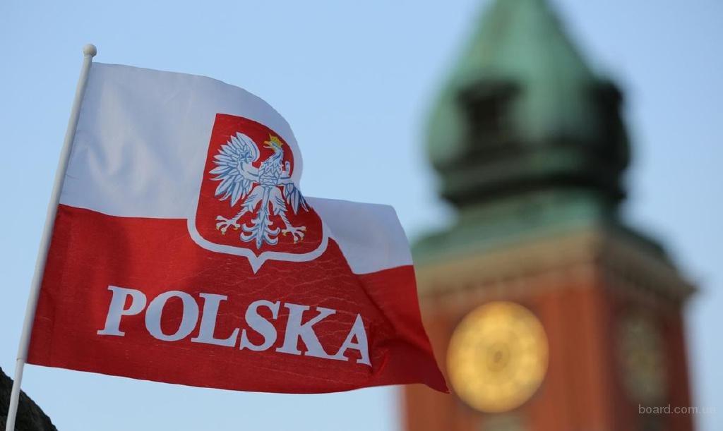 Получи свою карту ПМЖ в Польше