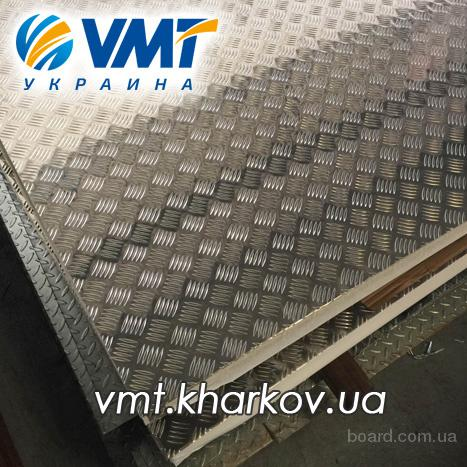 Алюминиевый лист (лист алюминиевый, дюралюминиевый лист, алюм. лист, алюминий)