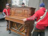 Услуги грузчиков,переездов,перевозок,вывоз мусора,перевозка пианино
