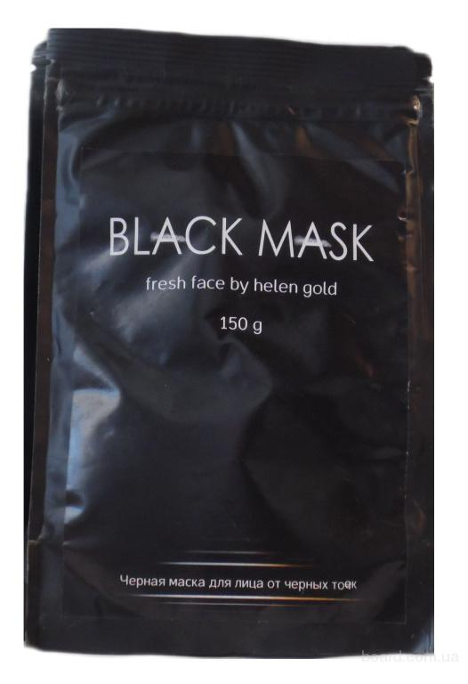 Черная маска BlackHead pore strip pilaten от черных точек  150 г