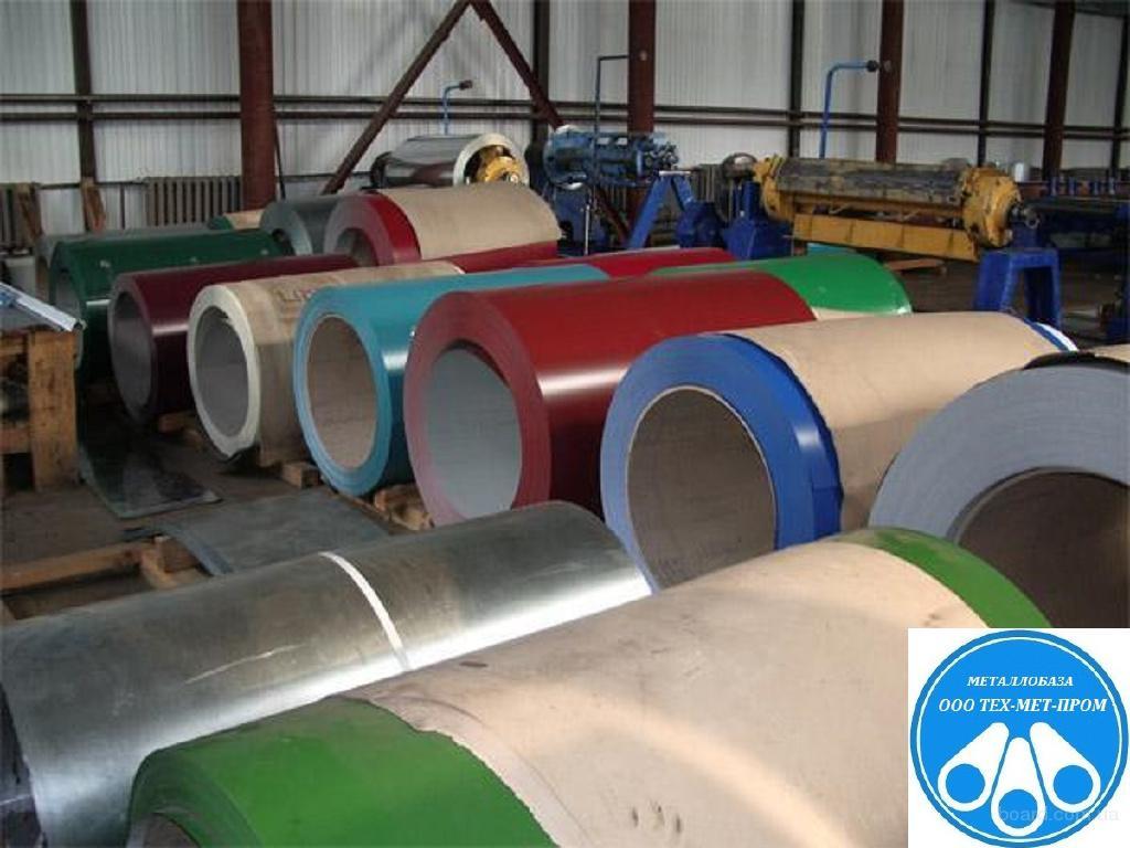 Металлобаза ООО «ТЕХ-МЕТ-ПРОМ» предлагает рулоны с полимерным покрытием.  Украина, Словакия, Румыния.