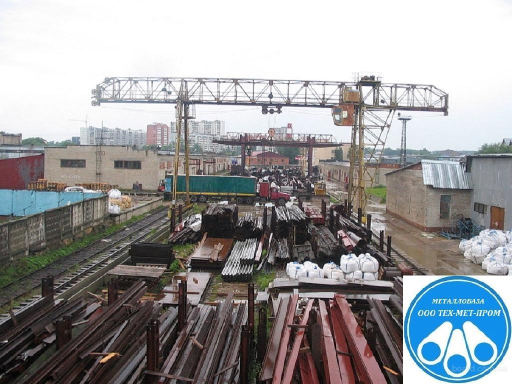 Металлобаза ООО «ТЕХ-МЕТ-ПРОМ» - один с лидеров рынка металлопроката в Днепропетровске!