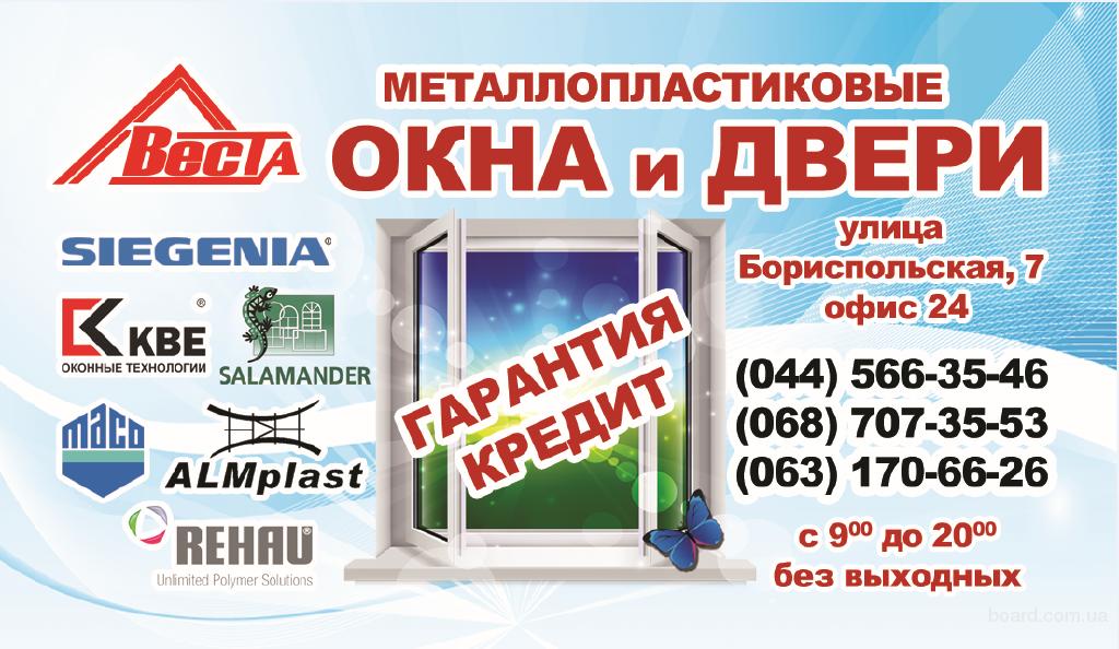 печать листовок киев цена