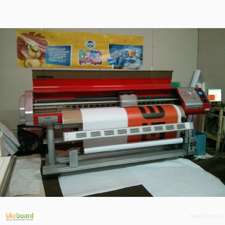 Печать баннеров недорого (Позняки, Осокорки, Харьковский), Киев