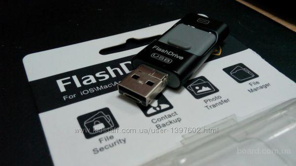 Флэш Накопитель FlashDrive 3 разьема Металлический 16, 32 и 64 ГБ Universal Flash Drive 64Gb Black 3in1 Lightning/MicroUSB/USB