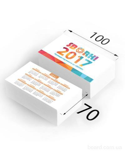 Календари в Киеве