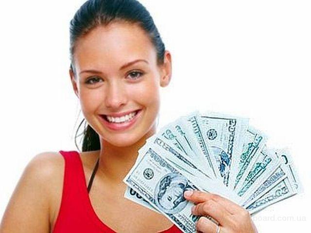 Выдам кредит наличными без справки о доходах до 6 млн грн