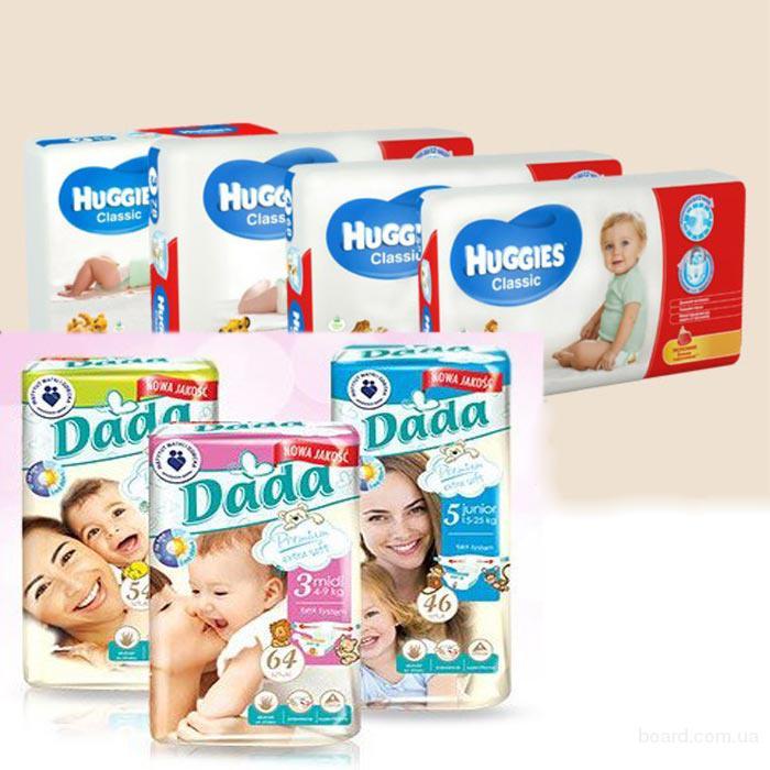Продам оптом подгузники Dada (Comfort fit, Premium extra soft), Haggies Classic
