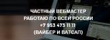 Создаём сайты от 500 рублей