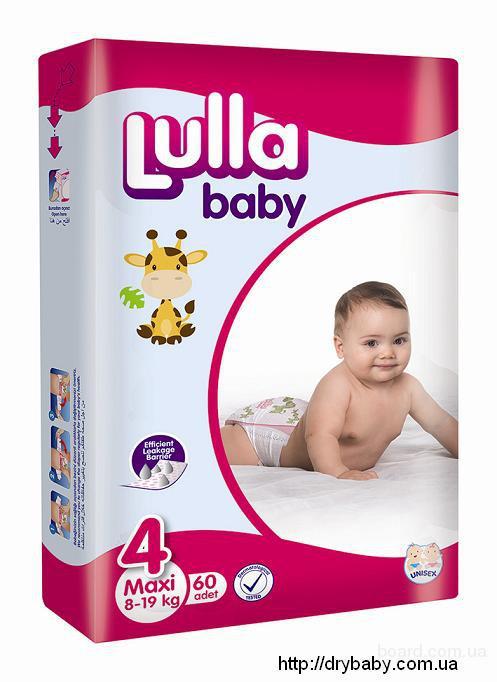 Самая низкая цена на подгузники Lulla Baby всего 179 грн; ОПТ от 169 грн