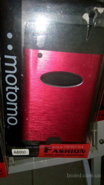 Чохол Motomo для Lenovo A6000 A2010 A6010 6010 pro     Подбор аксессуаров, чехлы, защитные стекла, пленки, книжки и прочее Опт и розница Киев Доставк