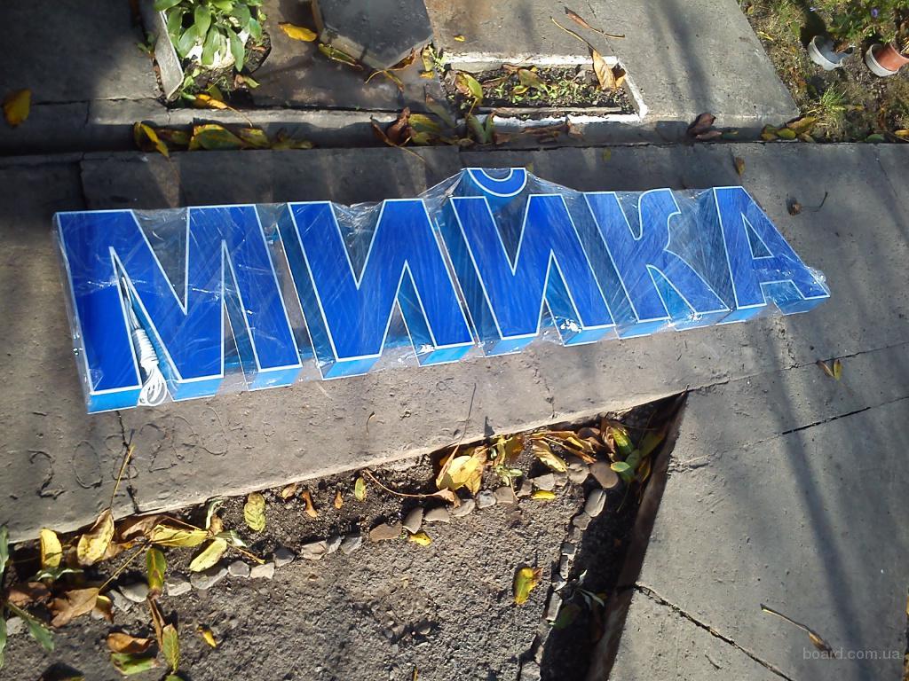 реклама Мийка