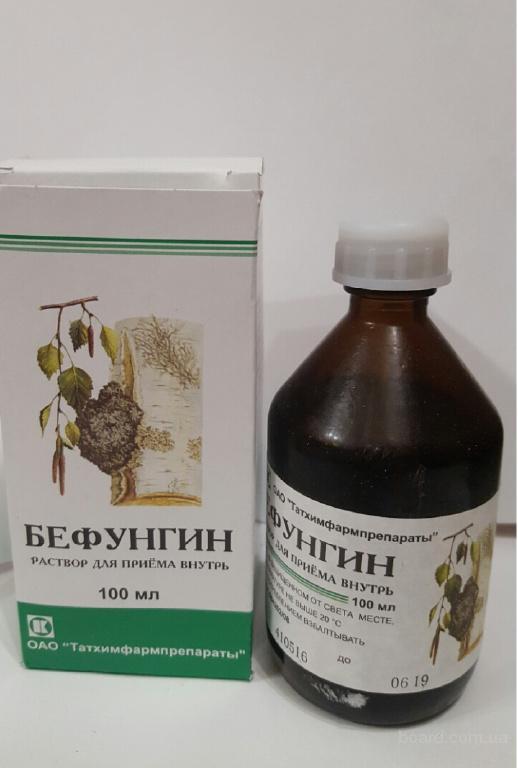 Бефунгин (Березовый гриб Чага) экстракт 100мл флакон № 1.   Вифитех  (Россия)