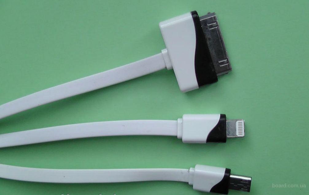 Самый Качественный универсальный кабель USB 3 в 1 для зарядки iPhone,Android,Power Bank и других устройств