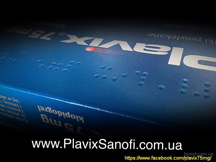 Оригинальный Плавикс Plavix 75 мг клопидогреля. Sanofi Aventis (Франция)