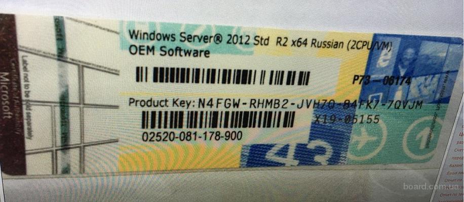 Продам лицензионный Windows 7 Home Basic, Windows 7 Professional, Windows 8.1 Professional, Windows 10 Professional