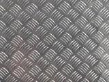 """Лист алюминиевый рифленый """"Квинтет""""1х1250х2500"""