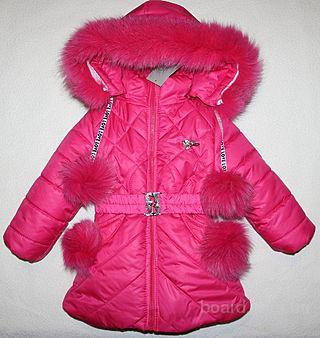 Зимнее пальто на девочку яркое