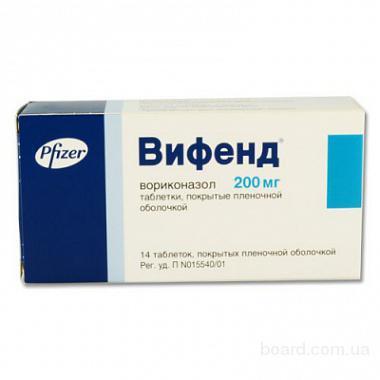 Купить Вифенд и другие препараты просто на нашем сайте