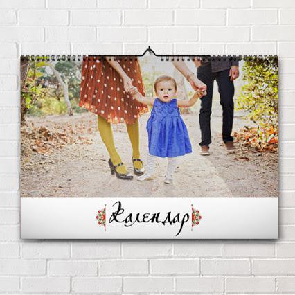 Печать календарей с фото 2018 год. Подол, Киев