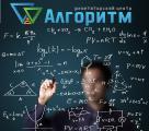 Курсы подготовки к ЗНО по биологии и химии