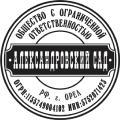"""Семенная компания """"Александровский сад"""""""