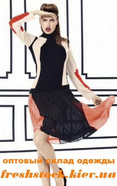 Французская Одежда Купить