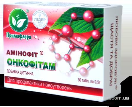Онкофитам-Аминофит для профилактики новообразований