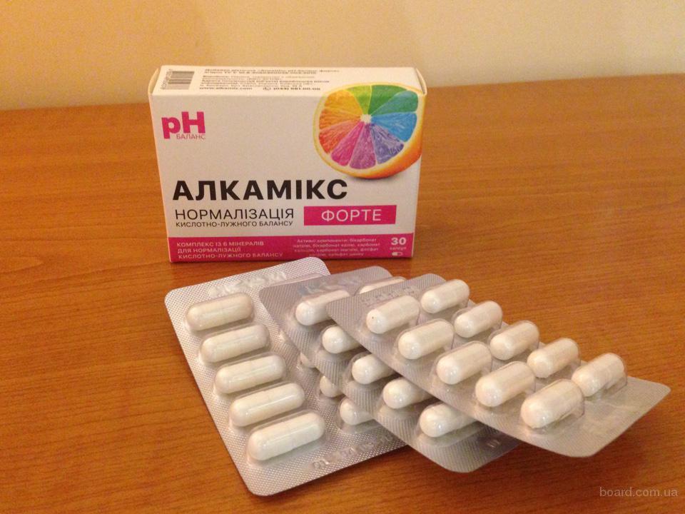 Алкамикс - комплекс минералов