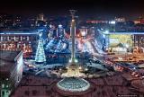Главная елка страны 2017 из Харькова