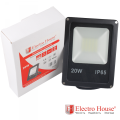 LED прожектор 20W IP65 ElectroHouse EH-LP-206