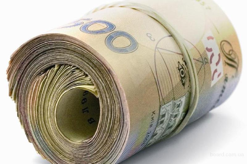 Кредит наличными до 50 000 грн.