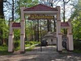 "Отдых на природе в загородном комплексе ""Дубравушка Club"""
