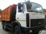 продажа самосвалов МАЗ 15 тон 20 тон 25 тон