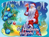 тур Карпаты Новый год автобус из Киева, Карпаты экскурсии Новый год, тур Западная Украина Новый год, Франковск,