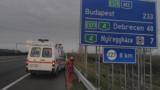 Перевезти хворого швидкою медичною допомогою з України за кордон. Перевезти хворого із-за кордону до України.