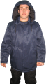"Куртка ""Оптима"" ,ватная куртка, спецодежда зимняя"